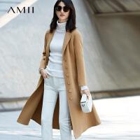 Amii极简赫本羊毛毛呢外套女2018冬新翻领纯色宽松长款双面呢大衣