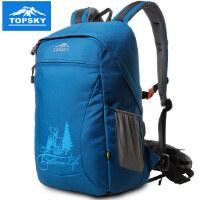 【送腰包】Topsky/远行客 单反数码摄影双肩包35升 防震双肩两用包户外相机背包35L