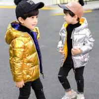 宝宝冬装男婴幼儿童冬季男童棉袄外套羽绒服衣服潮款