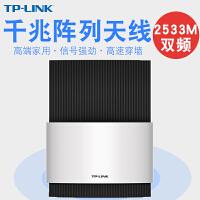 TP-LINK TL-WDR8630 2600M双频双千兆11AC无线路由器;TP大功率大户型全千兆路由器,板阵阵列天线