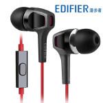Edifier/漫步者 H265P耳机入耳式重低音炮魔音 有线控带麦耳塞  一年换新 送收纳盒和耳挂