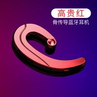 金立蓝牙耳机挂耳式S10 S8 S7 M7 S5.5 f103骨传导手机S11 M6SPlus专 标配