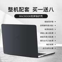2018新款macbook苹果电脑保护壳pro笔记本13.3寸air13配件15套薄 买一送八---新款pro13.3