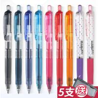 日本三菱限定迪士尼uniball彩色按动中性笔UMN-138学生用0.38mm速干105黑色蓝红签字笔水笔0.5日系文具