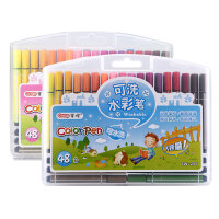 掌握 ZW204-48可洗水彩笔48色儿童彩色画笔涂鸦绘画笔套装大容量可水洗大中小学生男女生幼儿园办公学习绘画工具美术