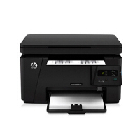 惠普HP LaserJet Pro MFP M126a黑白激光一体机 惠普m126a激光一体机 打印复印扫描 替代 惠