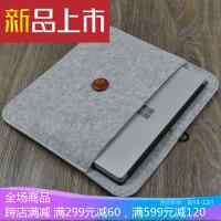 微软平板电脑su 3保护套 su 3/4笔记本内胆包配件 Su3 10.8寸 可带键盘装下