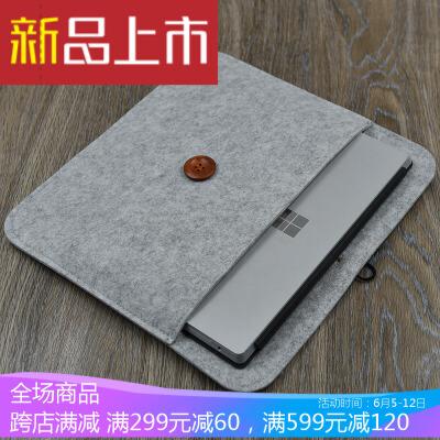 微软平板电脑su 3保护套 su 3/4笔记本内胆包配件 Su3 10.8寸 可带键盘装下 发货周期:一般在付款后2-90天左右发货,具体发货时间请以与客服协商的时间为准