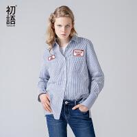 初语秋季新款 条纹slogan显学生气长袖开襟衬衫