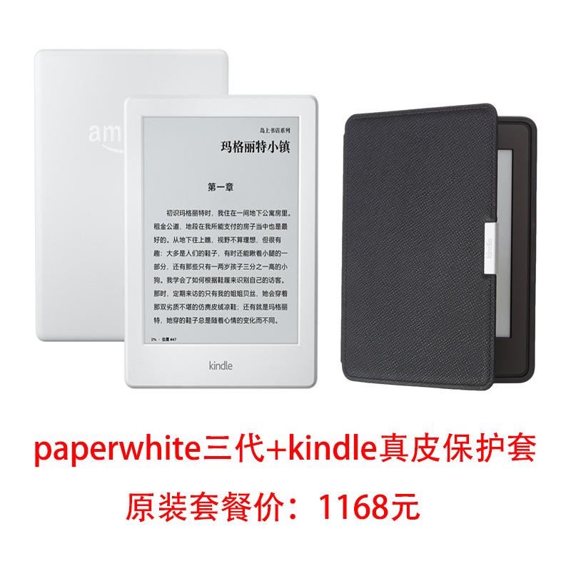 【Kindle官方授权专卖店】全新亚马逊Kindle X 咪咕 电子书阅读器(咪咕版)商品包装内只含有数据线套餐立减,国行正品,全国联保,30天包换机