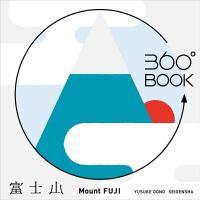 【中商原版】360度立体书 富士山篇 日文原版 360°BOOK 富士山 Mount FUJI 360°BOOKシリ�`
