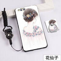 华为荣耀畅玩7X手机壳保护套硅胶磨砂软硅胶