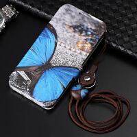 三星C5手机壳 C7翻盖式皮套保护套c7000防摔硅胶C5000全包边软壳 C5/C5000 ―蓝蝴蝶