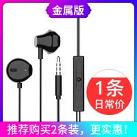 【新品上市】 适用vivo耳机vivox9 x20 x21 x23 x7 y85 x9plus耳机 官方标配