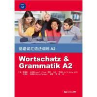 德语词汇语法训练A2