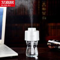 艾嘉居 便携迷你瓶盖喷雾加湿器 办公室桌面静音喷雾补水加湿机 卧室家用小型加湿器 USB车用车载