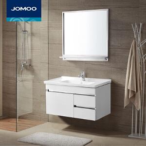 【限时直降】九牧(JOMOO)浴室陶瓷盆不锈钢洗漱台卫浴柜洗脸盆 悬挂浴室柜组合 A2138