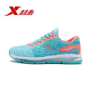 特步跑鞋 女鞋冬季减震耐磨气垫运动鞋女983218119177
