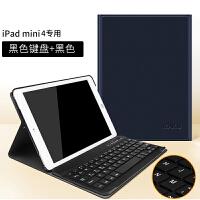 苹果ipad mini4保护套带键盘mini2 mini3迷你1平板电脑套壳7.9英寸超薄休眠全包边 黑色-皮套+无线