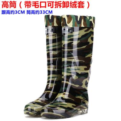 雨靴防水鞋雨鞋胶鞋套鞋水靴男中筒高筒钓鱼厨房耐磨防滑夏季 迷彩高筒33厘米+毛口绒套 偏小一码