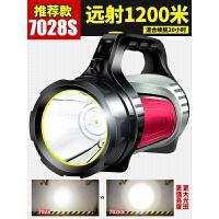 强光手电筒 可充电超亮远射LED氙气多功能家用户外5000探照手提灯W