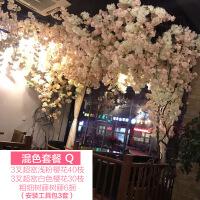 空调管线装饰仿真樱花树婚庆网红店墙面室内客厅吊顶空调管道装饰塑料假花藤条