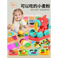 冰淇淋彩泥面条机diy橡皮泥工具模具套装黏土幼儿园女孩儿童玩具
