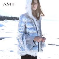【券后价:700元】Amii极简欧货高端90白鸭绒羽绒服女2019冬新银色亮面拼毛厚款外套