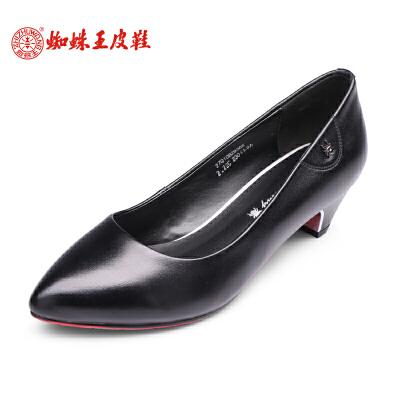 蜘蛛王女鞋中跟2017春款尖头通勤简约办公正装鞋浅口尖头女士单鞋
