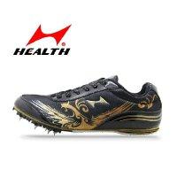 海尔斯钉鞋跑鞋钉子鞋中短跑田径鞋男女运动训练鞋
