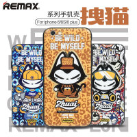 Remax iPhone6浮雕手机套 3D浮雕卡通4.7防摔硬套 苹果6s保护壳