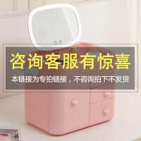 化妆镜收纳盒网红化妆品带镜子手提便携大容量防尘梳妆台护肤品置物架 [咨询客服有 ]