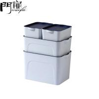 门扉 整理箱 有盖桌面整理盒玩具衣物4件套大容量储物箱子可自由组合塑料整理收纳箱居家多功能收纳盒