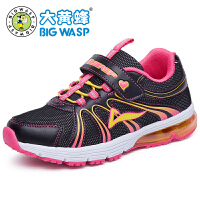 大黄蜂女童运动鞋 新款网面透气旅游鞋中童休闲跑步鞋气垫鞋