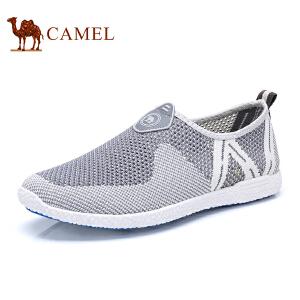 骆驼牌 男鞋 新品镂空透气男鞋轻盈网面鞋低帮休闲鞋男