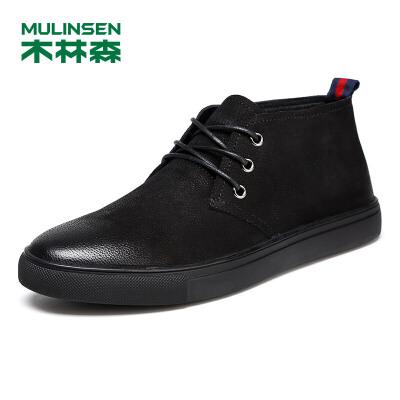 木林森男鞋冬季新品男士高帮休闲皮鞋 时尚系带男高帮头层牛皮板鞋78054007