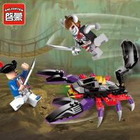 启蒙小颗粒积木塑料拼装模型海盗系列拼插积木玩具恐怖巨蟹1303