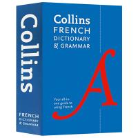 柯林斯法语词典及语法 英文原版工具书 Collins French Dictionary and Grammar 法英