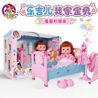 乐吉儿仿真婴儿洋娃娃软胶宝宝女孩新年玩具礼物a051过家家六一