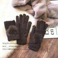 韩版女冬季加绒加厚保暖羊毛球手套可爱学生骑车半指两用全指手套 深咖啡色 均码