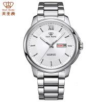 天王表钢带手表 休闲男士手表商务机械男表GS5927
