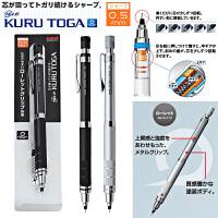 日本三菱Kuru Toga 金属握手自动笔(铅芯可旋转) M5-1017 1012活动铅笔