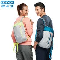 迪卡侬双肩包男女 休闲旅行迷你双肩背包 小书包10L QUECHUA HB