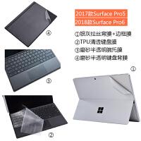 微软新surface pro6二合一平板电脑Pro保护膜贴膜4背膜1796背贴i5屏幕钢化全身M3背 Surface