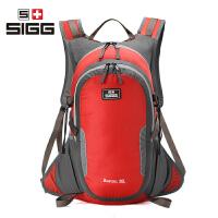 瑞士SIGG超轻双肩包 皮肤包双肩女男轻便户外登山包旅行包