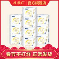 ABC日用纤薄棉柔排湿表层卫生巾10包 共80片(含KMS健康配方)