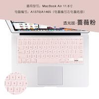 新macbook苹果pro13.3寸air键盘mac12保护贴膜11.6电脑15可爱覆盖