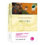 """双语译林:月亮与六便士(附英文原版1本) 看""""一本好书"""",在当当享阅读之趣"""