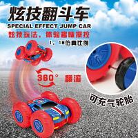 柏特星球遥控车双面翻斗充气跳跳车特技耐摔攀爬车旋转翻斗车充电