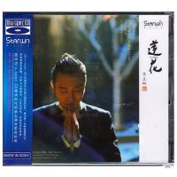 正版发烧碟 李玉刚 莲花 1CD 光盘 蓝光 BSCD 碟片